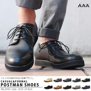 ポストマンシューズ メンズ 靴 シューズ カジュアル 対象商品 2足の購入で8000円(税別)|mens-sanei