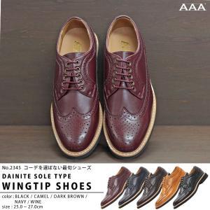 ブーツ ウィングチップ ダイナイトソール カントリーブーツ メンズ 靴 シューズ カジュアル 対象商品2足の購入で8000円(税別)|mens-sanei