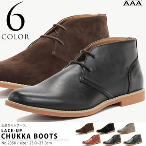 チャッカブーツ 革靴 レザー シューズ ドレス カジュアル スェード メンズ