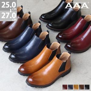 メンズ ブーツ サイドゴアブーツ 2353 革靴 レザー シューズ ドレス カジュアル タンクソール ビジカジ 対象商品2足の購入で8000円(税別)|mens-sanei