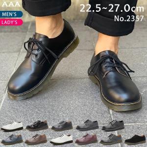 3ホール ブーツ バウンシングソール ユニセックス メンズ レディース シューズ 靴 カジュアル 短靴 対象商品2足の購入で6000円(税別)|mens-sanei