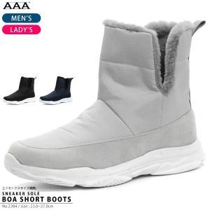 スニーカーソールボアシューズ ユニセックス メンズ レディース 紳士靴 シューズ カジュアル 対象商品2足の購入で5000円(税別)|mens-sanei