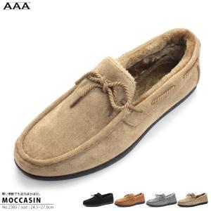 レースファーモカシン メンズ 紳士靴 シューズ カジュアル 対象商品2足の購入で4000円(税別)|mens-sanei