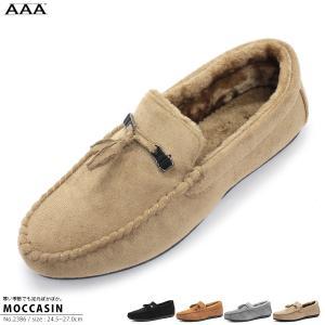 タッセルファーモカシン メンズ 紳士靴 シューズ カジュアル 対象商品2足の購入で4000円(税別)|mens-sanei