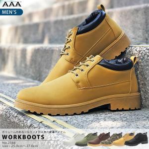 ワークブーツ ショートブーツ カジュアル 紳士 メンズ 靴 シューズ|mens-sanei