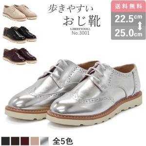 オックスフォード レースアップシューズ マニッシュ おじ靴 レディース 靴 対象商品2足の購入で6000円(税別)|mens-sanei
