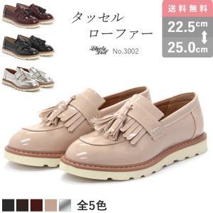 タッセルローファー フリンジ レディース マニッシュシューズ 学生 軽量 対象商品2足の購入で6000円(税別)|mens-sanei