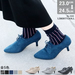 ショートブーツ ブーティ レディース レースアップ アーモンドトゥ 足首丈 対象商品2足の購入で6000円(税別)|mens-sanei