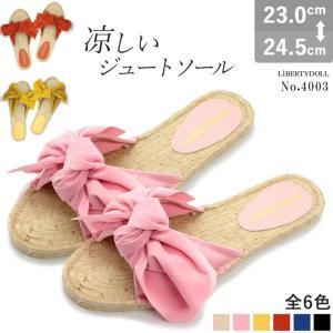リボンサンダル 痛くない ジュート レディース コンフォート 歩きやすい ぺたんこ フラット 対象商品2足の購入で3600円(税別)|mens-sanei