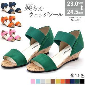 ゴムストラップサンダル レディース ウェッジソール 4.5cmヒール 脱げない 対象商品2足の購入で3600円(税別) mens-sanei