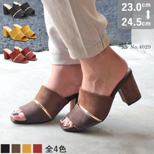 サボサンダル ミュール サンダル レディース つっかけ 7cmヒール 歩きやすい 走れる 対象商品2足の購入で4000円(税別) mens-sanei