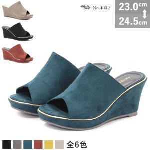 ミュール サンダル ウェッジソール 歩きやすい 8cmヒール サボサンダル 厚底 対象商品2足の購入で4000円(税別)|mens-sanei