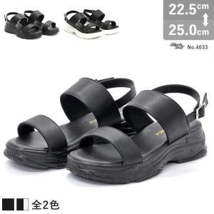 サンダル レディース スポサン 厚底 スニーカーサンダル 歩きやすい 対象商品2足の購入で4000円(税別) mens-sanei