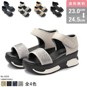 サンダル レディース スポサン 厚底  歩きやすい ラメ グリッター 対象商品2足の購入で8000円(税別) mens-sanei