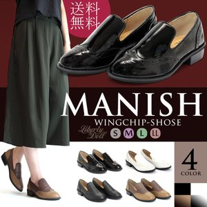 ウィングチップオペラパンプス 4色展開 マニッシュ パンプス スリッポン レディース レディス 婦人靴|mens-sanei