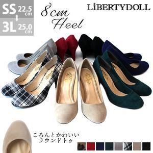 スウェード ラウンド トゥ ヒール パンプス 5色展開  レディース 婦人 靴 HEEL  痛くない PUMPS  リバティードール 対象品2足で3600円|mens-sanei