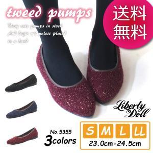 ニットフラットパンプス スリッポン ペタンコ ニット素材 靴 クツ レディース 対象品2足で6000円|mens-sanei