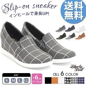 インヒール スリッポン ヒールアップ 美脚 スタイルアップ スニーカー 靴 クツ レディース 対象品2足で6000円|mens-sanei