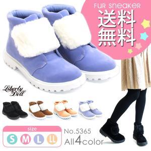 トレッキングファーブーツ 厚底 ショートブーツ ファー トレッキング 靴 クツ レディース 対象品2足で8000円|mens-sanei
