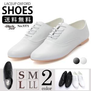 レースアップ オックスフォード シューズ マニッシュ フラット 靴 クツ レディース 対象品2足で6000円|mens-sanei