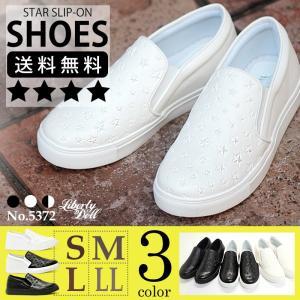 スリッポンシューズ スニーカー 靴 クツ レディース 対象品2足で6000円|mens-sanei