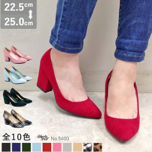 レディース スウェード チャンキーヒール パンプス リバティードール 10色展開 レディース 婦人 靴 HEEL PUMPS 2足4000円セット対象|mens-sanei