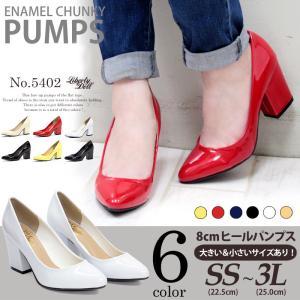 レディース エナメル チャンキーヒール パンプス リバティードール 9色展開 レディース 婦人 靴 HEEL PUMPS 2足4000円セット対象商品 mens-sanei