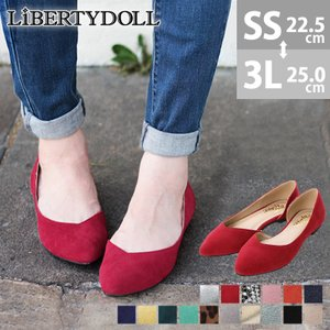 フラットパンプス サイドオープン スウェード レディース 婦人靴 シューズ ヒール ポインテッド 対象商品2足の購入で3600円(税別)|mens-sanei