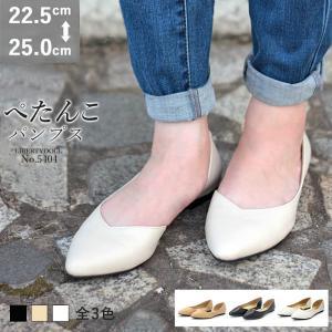 サイドオープンフラットパンプス レディース スムース 3色展開 婦人 靴 シューズ ヒール ポインテッド 対象商品2足の購入で3600円(税別)|mens-sanei