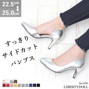 対象品2足で3600円 リバティードール レディース スウェード サイドオープン  ヒール パンプス 10色展開 レディース 婦人 靴 HEEL PUMPS|mens-sanei
