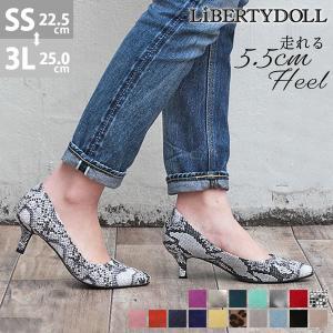 パンプス スウェード ポインテッド 5.5cm ヒール リバティードール 13色展開 レディース 婦人 靴 HEEL PUMPS 対象商品2足の購入で3600円(税別)|mens-sanei