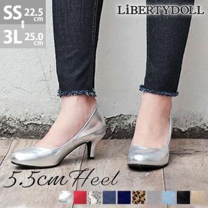 パンプス スウェード ラウンド 5.5cm ヒール リバティードール 10色展開 レディース 婦人 靴 HEEL PUMPS 対象商品2足の購入で3600円(税別)|mens-sanei