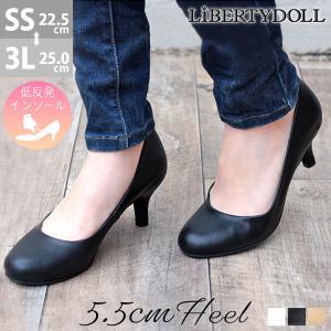 パンプス スムース ラウンドトゥ 5.5cm ヒール リバティードール 3色展開 レディース 婦人 靴 HEEL PUMPS 対象商品2足の購入で3600円(税別)|mens-sanei