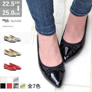 バレーシューズ パンプス エナメル レディース 婦人 靴 ヒール 対象商品2足の購入で3600円(税別)|mens-sanei
