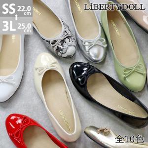 フラットパンプス バレエシューズ レディース 婦人 靴 パンプス 対象商品2足の購入で3600円(税別)|mens-sanei