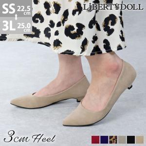 パンプス スウェード ポインテッド 3cm ヒール リバティードール 6色展開 レディース 婦人 靴 HEEL PUMPS 対象商品2足の購入で3600円(税別)|mens-sanei