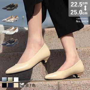 パンプス スムース ポインテッド 3cm ヒール リバティードール 6色展開 レディース 婦人 靴 HEEL PUMPS 対象商品2足の購入で3600円(税別)|mens-sanei