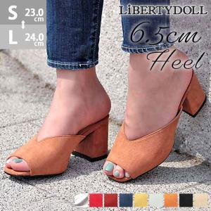 ミュール Vカット シンプル スエード 太ヒール レディース 婦人 靴 シューズ 対象品2足の購入で3600円(税別)|mens-sanei