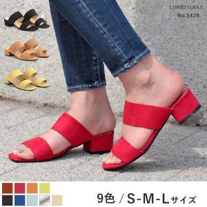 ダブルバンド サンダル ミュール スェード 太ヒール レディース 婦人 靴 シューズ 対象品2足の購入で3600円(税別)|mens-sanei