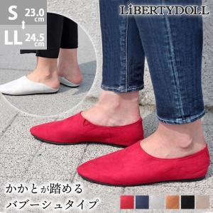 バブーシュ スエード レディース スリッポン 6色展開 対象品2足で3600円(税別) 婦人 靴 かかとが踏める|mens-sanei