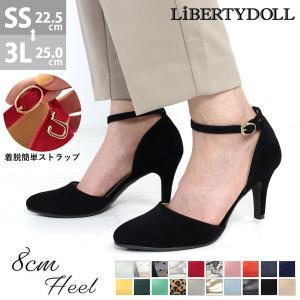 ストラップパンプス スウェード 8cmヒール セパレート アンクルベルト 婦人 靴 対象商品2足の購入で4000円(税別)|mens-sanei