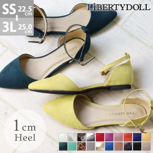 レディース スウェード ローヒール セパレート ストラップ パンプス アンクルベルト 婦人 靴 HEEL PUMPS 対象商品2足の購入で4000円(税別)|mens-sanei