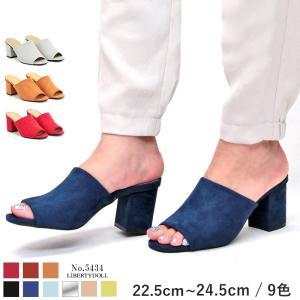 ワンバンド ヒールサンダル 7cmヒール シンプル スェード 太ヒール レディース 婦人 靴 シューズ 対象品2足の購入で3600円(税別)|mens-sanei