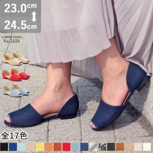 セパレートパンプス ローヒール ぺたんこ シンプル レディース 婦人 靴 シューズ 対象商品2足の購入で3600円(税別)|mens-sanei