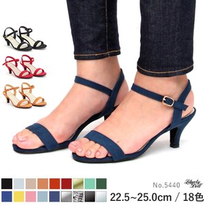 ストラップサンダル ベルト シンプルデザイン レディース 婦人 靴 シューズ ヒール 対象商品2足の購入で4000円(税別)|mens-sanei