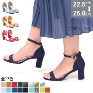 ストラップサンダル チャンキヒール アンクルベルト レディース 婦人 靴 シューズ 対象商品2足の購入で4000円(税別)|mens-sanei