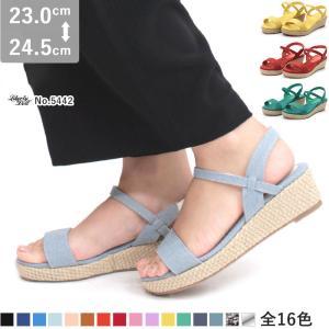 ジュートサンダル ベルト レディース 婦人 靴 シューズ ヒール 対象商品2足の購入で4000円(税別)|mens-sanei