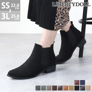 サイドゴアブーツ ポインテッドトゥ ショート レディース きれいめ 婦人 靴 シューズ
