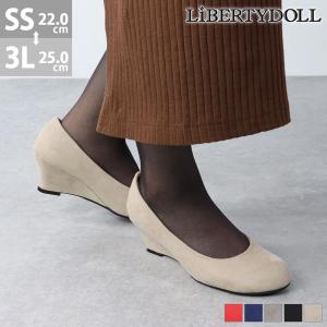 パンプス スウェード ラウンドトゥ ウエッジヒール リバティードール 5色展開 レディース 婦人 靴 HEEL PUMPS 対象商品2足の購入で3600円(税別)|mens-sanei