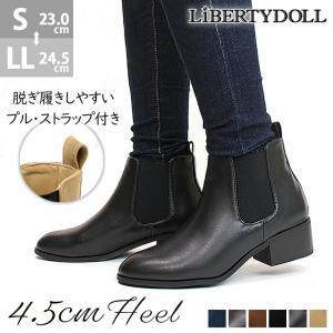 リバティードール レディース サイドゴア ブーツ ショート きれいめ 6色展開 レディース 婦人 靴 シューズ 対象品2足で6000円|mens-sanei